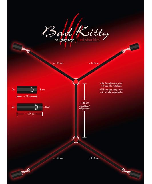 Bad Kitty sasaistes komplekts lietošanai gultā