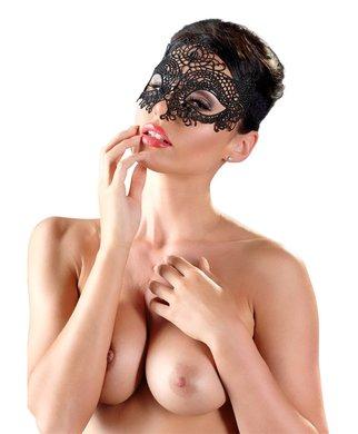 Cottelli Collection balles maska